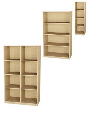 schrankregale mit 4 ordnerh hen schrankregal regal 4 oh. Black Bedroom Furniture Sets. Home Design Ideas