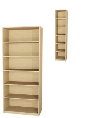 schrankregal 230 cm schrankregal 230 cm regalschrank. Black Bedroom Furniture Sets. Home Design Ideas