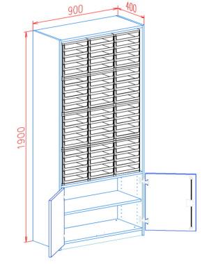 formularschrank schrank mit formulareins tze formulareins tze f r b roschr nke formular. Black Bedroom Furniture Sets. Home Design Ideas